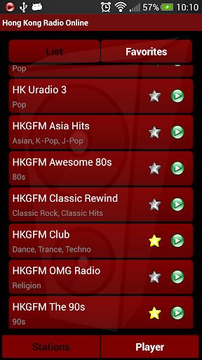 香港電台在線