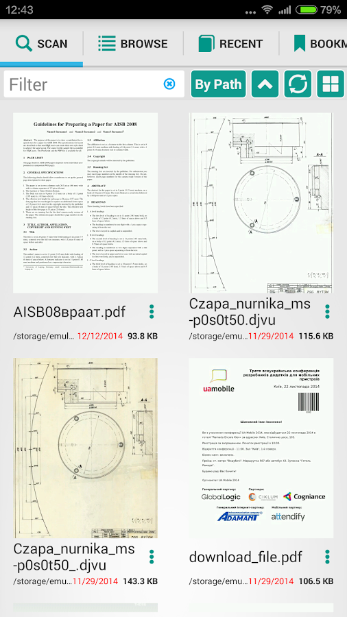 PDF Reader - screenshot
