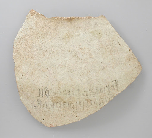 Wine Jar Fragment with Two Lines of a Hieratic Label from the Reign of Amenhotep III