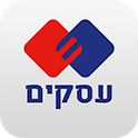 ישראכרט Isracard Businesses icon
