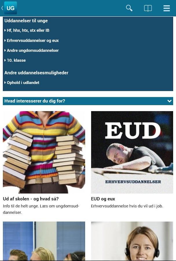 UddannelsesGuiden- screenshot