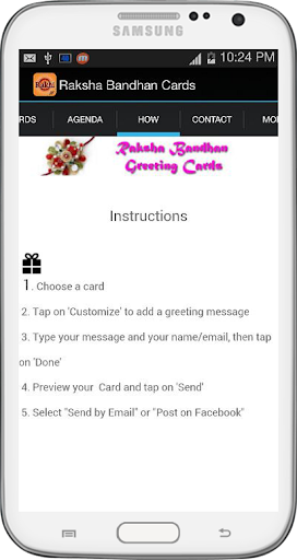 Rakhi - Raksha Bhandan Greeting Cards 1.3 screenshots 1