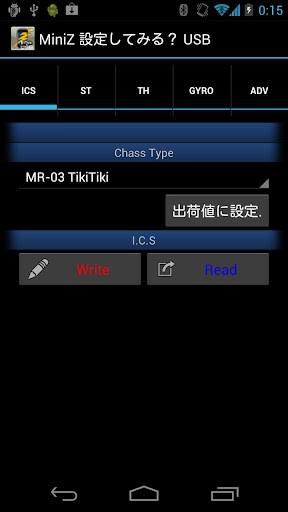 Mini-Z ICSu8a2du5b9au3057u3066u307fu308buff1fu03b2 1.2 Windows u7528 1