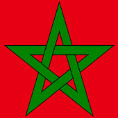 National Anthem of Morocco