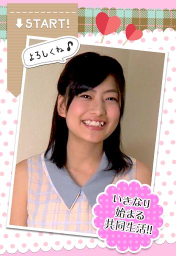 もしカノ もしも彼女が・・・高校生・澤田夏生Ver.