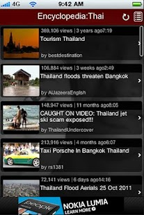 Encyclopedia:Thai (Thailand) - screenshot thumbnail
