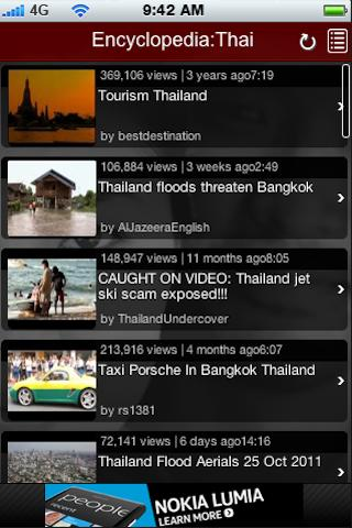 Encyclopedia:Thai (Thailand) - screenshot