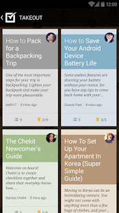 CHEKIT - Know-how Checklist - screenshot thumbnail