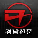 경남신문 logo