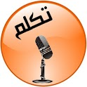 Speak English Easily icon