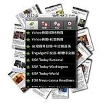 NewsBook News Reader 6.9.0 Apk
