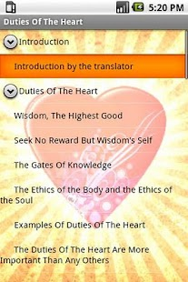Duties Of The Heart- screenshot thumbnail