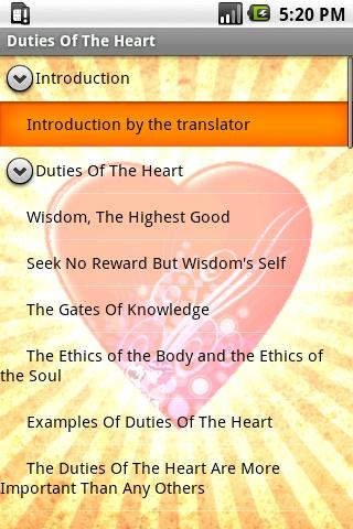 Duties Of The Heart- screenshot
