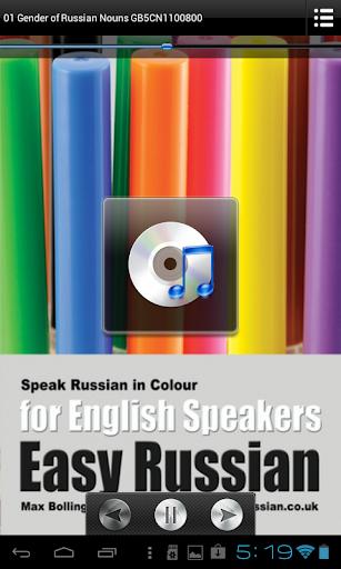 Easy Russian Audio Training 3