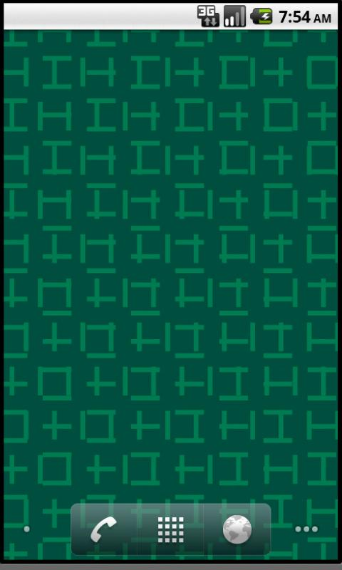 Op Art Weave Live Wallpaper - screenshot
