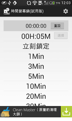 Solo鎖屏大師(DIY鎖屏大師) - Google Play