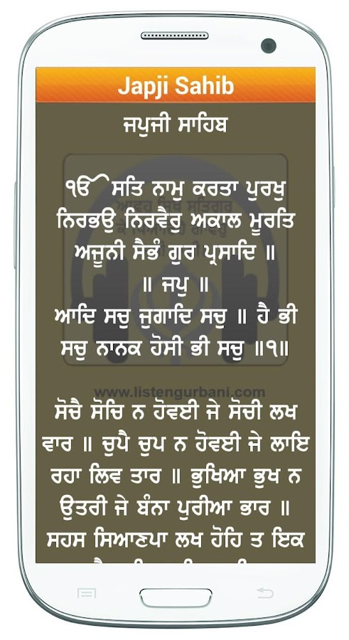 Listen Gurbani Radio- screenshot
