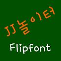 Monotype Imaging Inc. - Logo