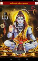 Screenshot of Mahamrityunjaya Mantra