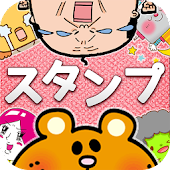 Sticker Shop for LINE Facebook