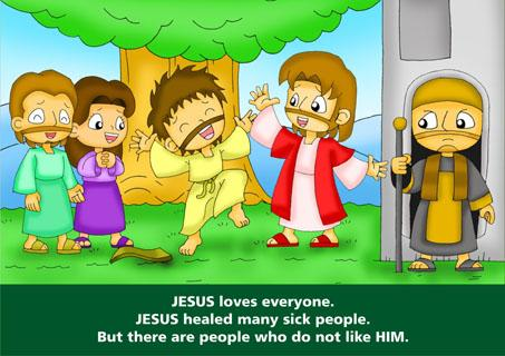 Bible Comic Kids: Jesus Christ 14.07.25 screenshots 1