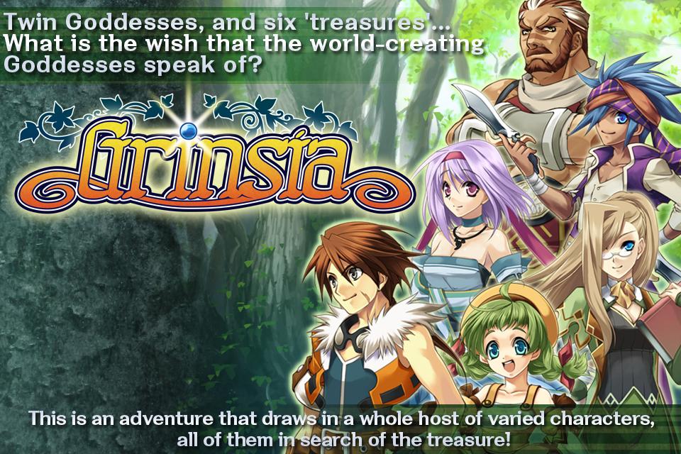 RPG Grinsia screenshot #1