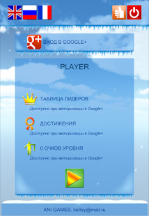 Зимняя Рыбалка 3Д Screenshot