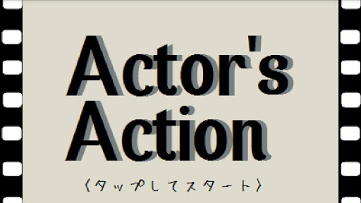 Actor's Action 1.0 Windows u7528 1