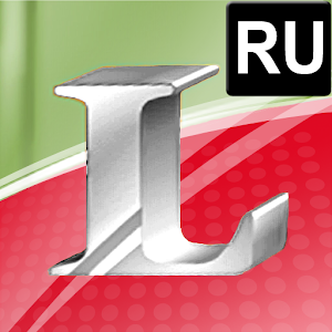 Russian-Czech Dictionary Download