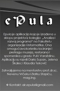 e-Pula Demo - screenshot thumbnail