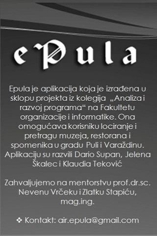 e-Pula Demo - screenshot