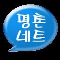 평촌네트 logo