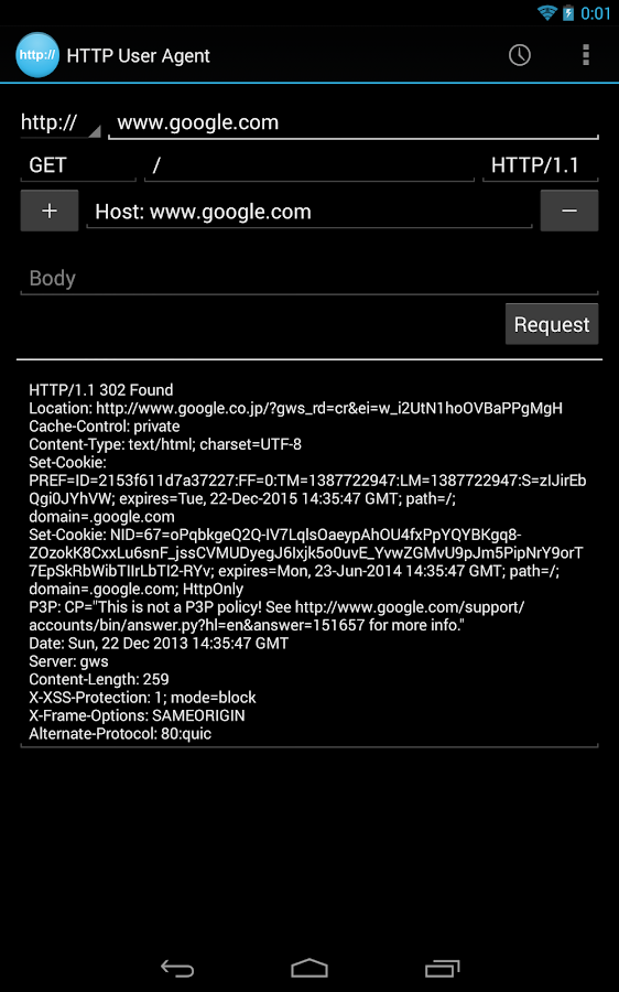 HTTP User Agent- screenshot