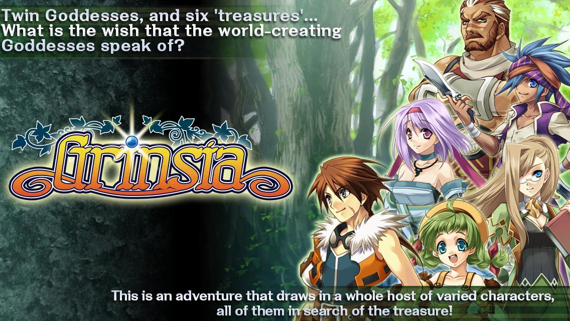 RPG Grinsia screenshot #9