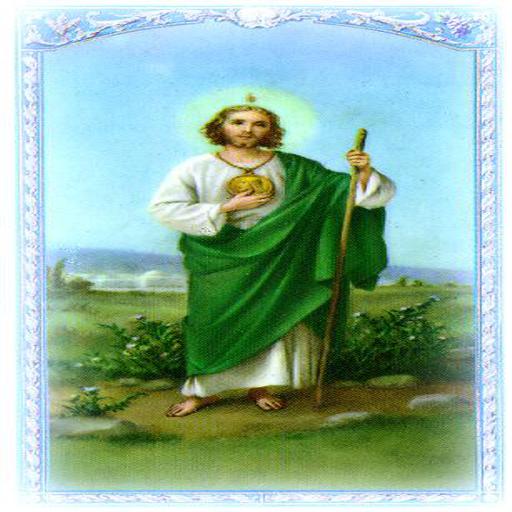 San Judas LOGO-APP點子