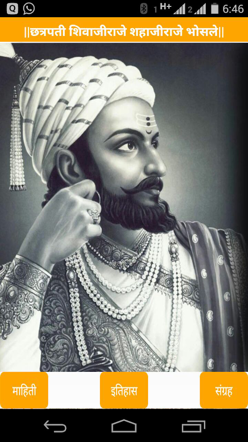short essay on chhatrapati shivaji maharaj This video is unavailable watch queue queue watch queue queue.