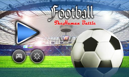 足球 - 人的戰鬥