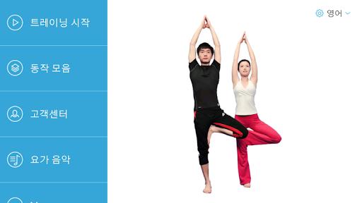 데일리 요가 - Daily Yoga