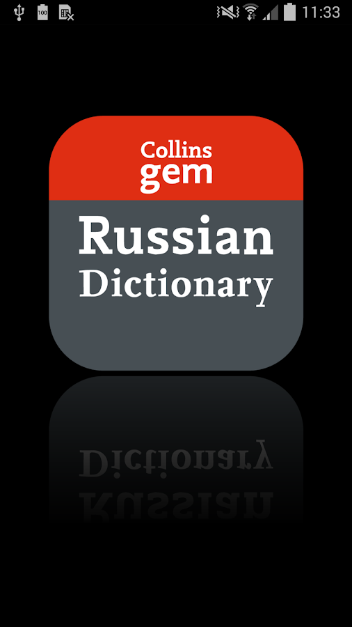 Marriage English Russian Collins 64