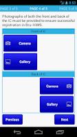 Screenshot of Bru-HIMS Mobile