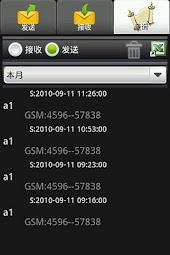 SMS FootPrint