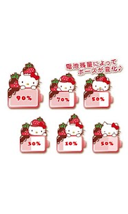 玩個人化App|HELLO KITTY Battery Widget2免費|APP試玩