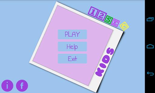Visual Memory Game- 12sec Kids