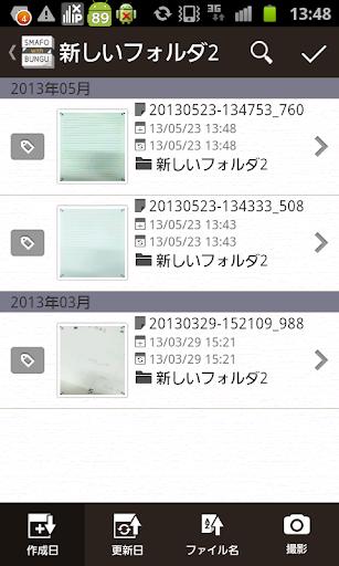 SMAFO BUNGU - with 1.1.2 Windows u7528 3
