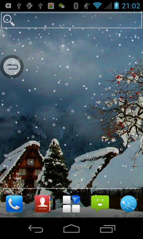 Falling Flowers Snow LWP - screenshot