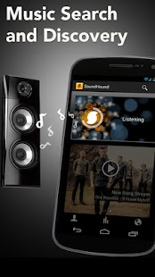 SoundHound ∞ - screenshot thumbnail
