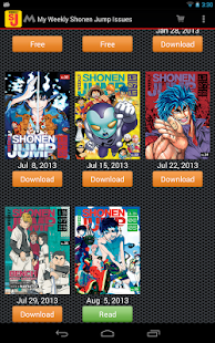 Weekly Shonen Jump- screenshot thumbnail