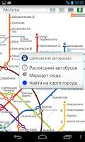 Screenshot of Moscow #2 (Metro 24)