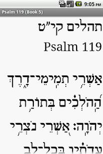 Tehillim (Psalms)- screenshot thumbnail