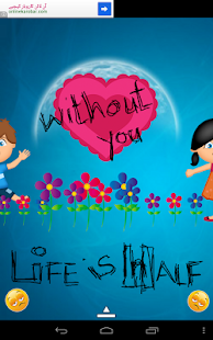 Greeting Cards Maker-Valentine- screenshot thumbnail